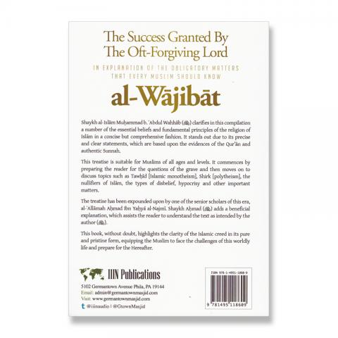 al-wajibat-achter