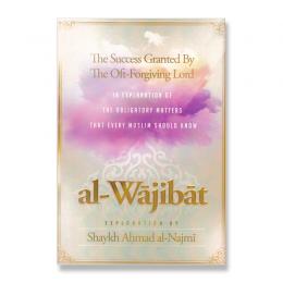 al-wajibat-voor