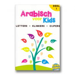 arabisch-kids-deel-1-voor