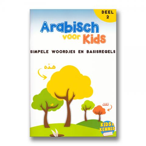 arabisch-kids-deel-2-voor