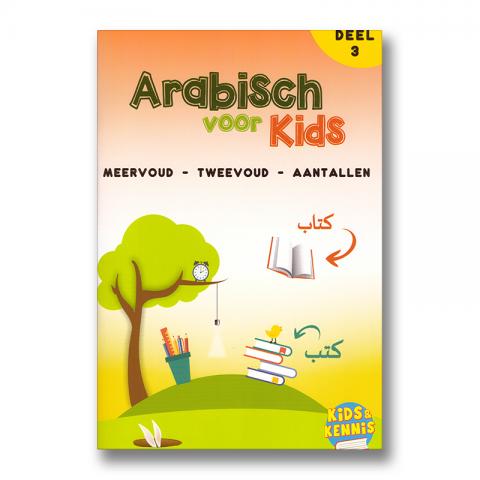 arabisch-kids-deel-3-voor