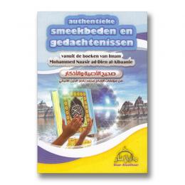 authentieke-smeekbede-pocket-voor