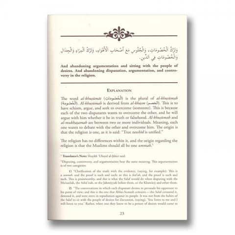 bounty-usul-sunnah-inhoud