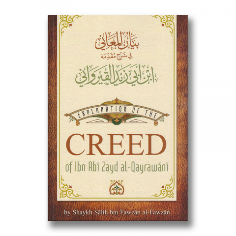creed-ibn-abie-zayd-voor