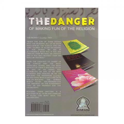 danger-fun-achter