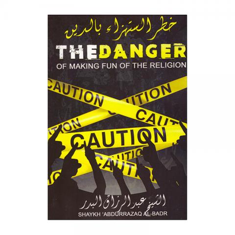 danger-fun-voor
