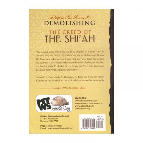 demolishing-shia-achter