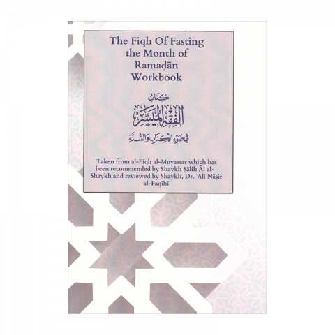 fiqh-fasting-voor