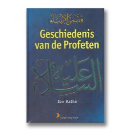 geschiedenis-profeten-voor