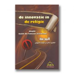 innovatie-voor