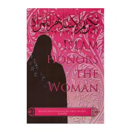 islam-honors-voor