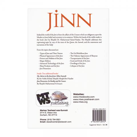 jinn-achter
