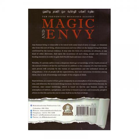 magic-achter
