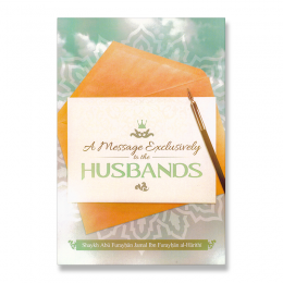 message-husbands-voor