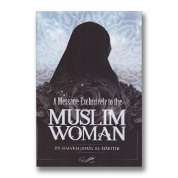 message-muslim-woman-voor