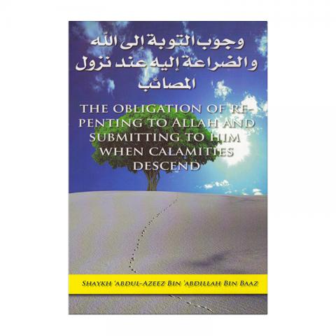 obligation-repenting-voor