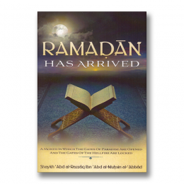 ramadan-has-arrived-voor