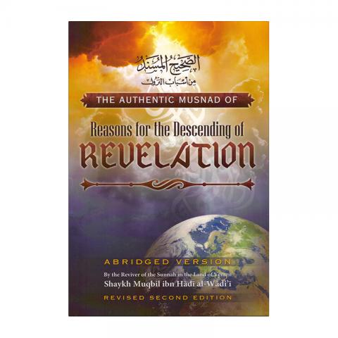 revelation-voor