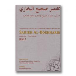 sahih-bukhari-2-voor