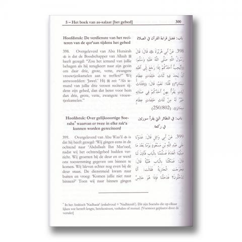 sahih-muslim-1-inhoud