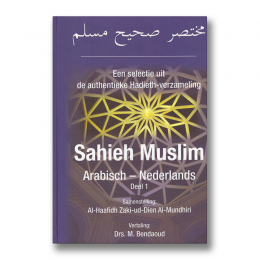 sahih-muslim-1-voor