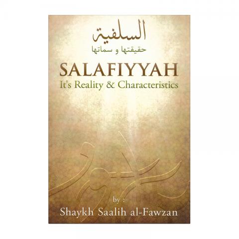 salafiyyah-its-reality-voor