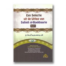 selectie-bukhari-voor