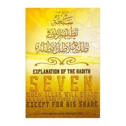 seven-hadith-voor