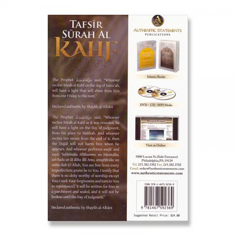 tafsir-kahf-achter