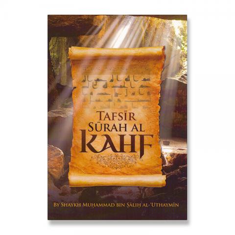 tafsir-kahf-voor