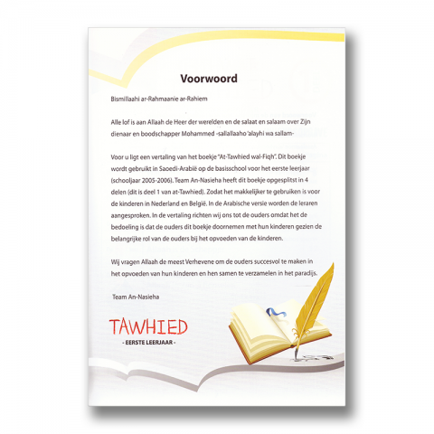 tawhied-1-inhoud