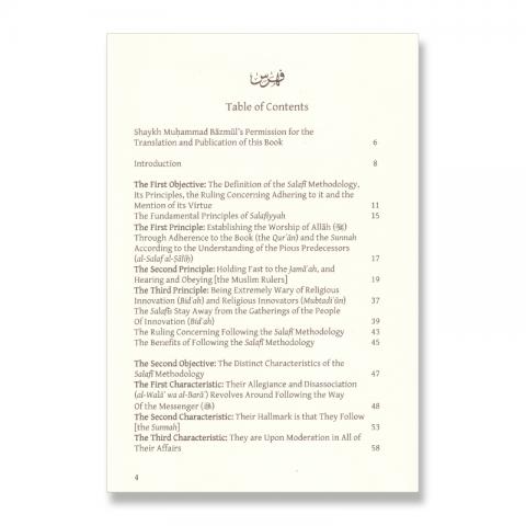 the-salafi-methodology-inhoud