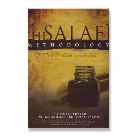 the-salafi-methodology-voor