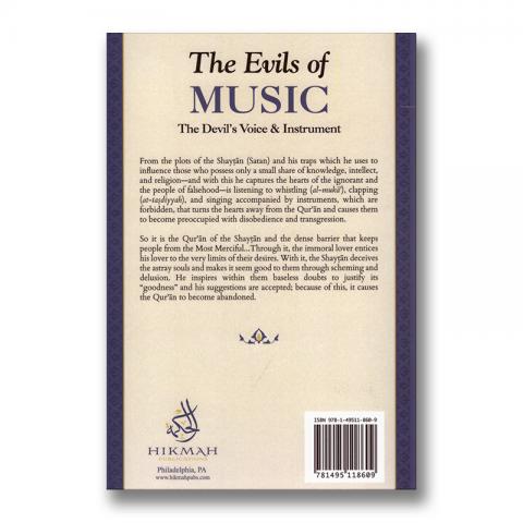 evils-music-achter