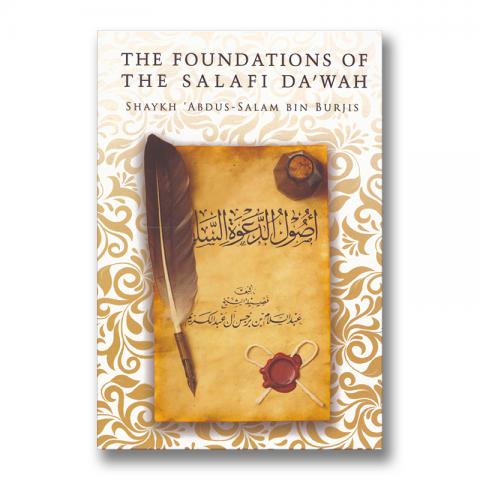 foundation-salafi-voor