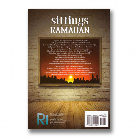 sittings-during-ramadan-achter