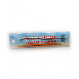 siwak-naturel