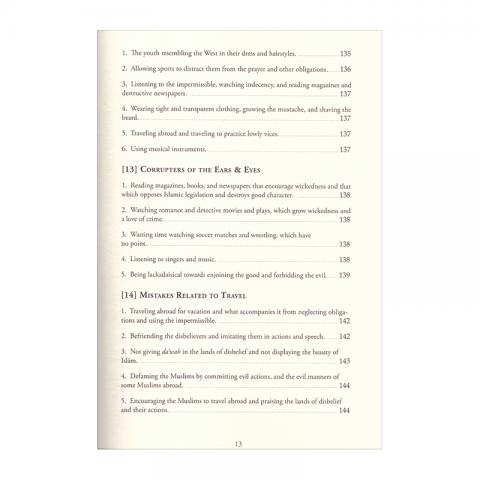 common-mistakes-inhoud-3