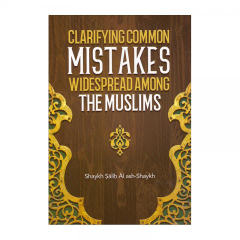 common-mistakes-voor