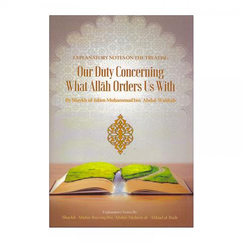 duty-concerning-allah-voor