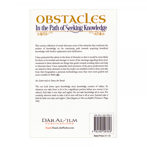 obstacles-achter