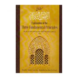 three-fundamentel-ibn-baaz-voor