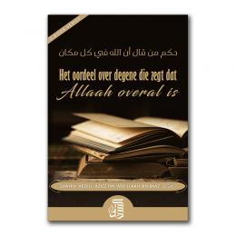 oordeel-ebook