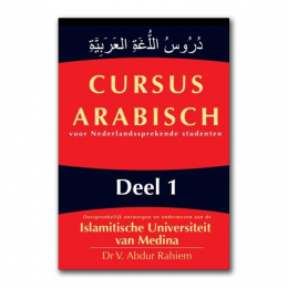 arabisch-voor