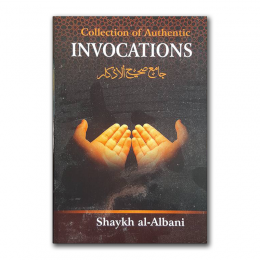 invocations-voor