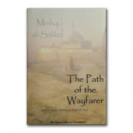 path-of-wayfarer-voor