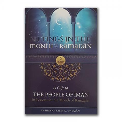 people-iman-voor