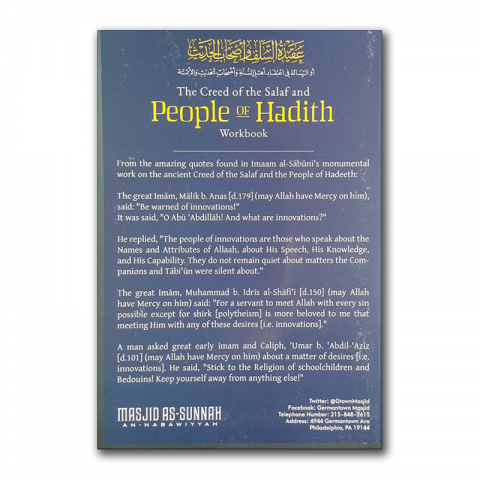people-of-hadith-achter
