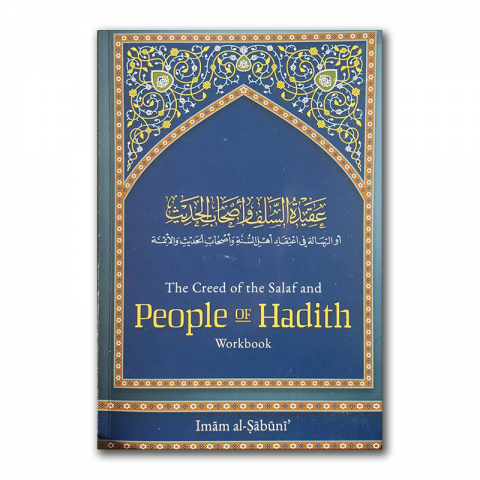 people-of-hadith-voor