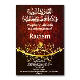 racism-voorr